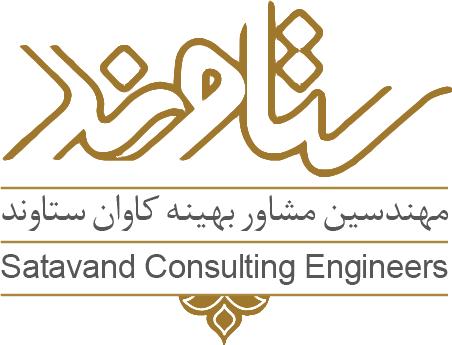 Satavand Logo